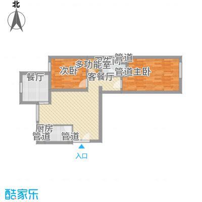 建工郭庄家园B4'户型2室1厅1卫1厨