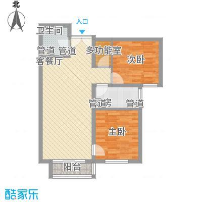 建工郭庄家园B2'户型2室1厅1卫1厨