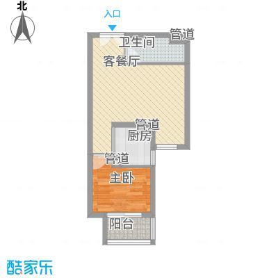 建工郭庄家园A1'户型1室1厅1卫1厨