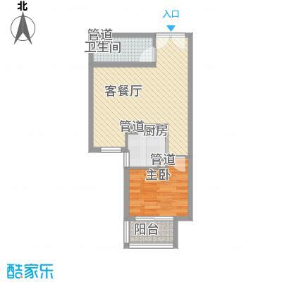 建工郭庄家园A1户型1室1厅1卫1厨