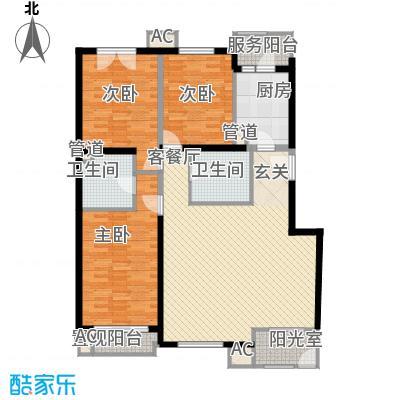 紫城嘉园132.57㎡11-16号楼A标户户型3室2厅2卫1厨