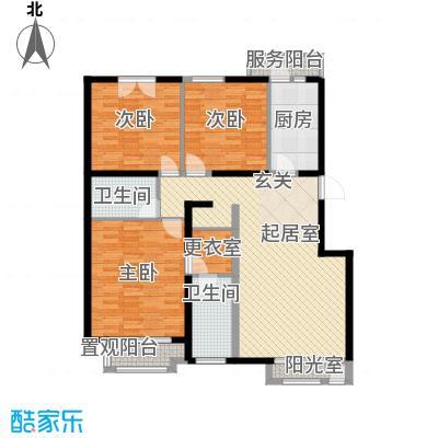 紫城嘉园133.52㎡M标户型3室2厅2卫1厨