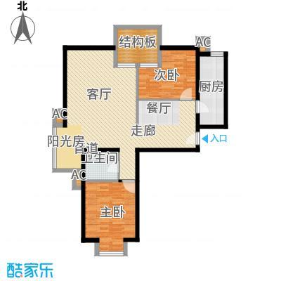 夏霖园户型2室2厅1卫1厨