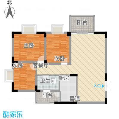 城市花园106.88㎡M型户型3室2厅1卫1厨