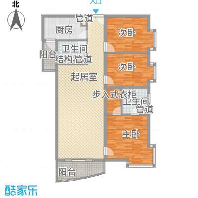 富海中心公寓154.47㎡D座E反户型3室2厅2卫1厨