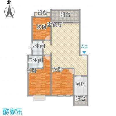 翰城国际115.85㎡G-1户型3室2厅2卫1厨