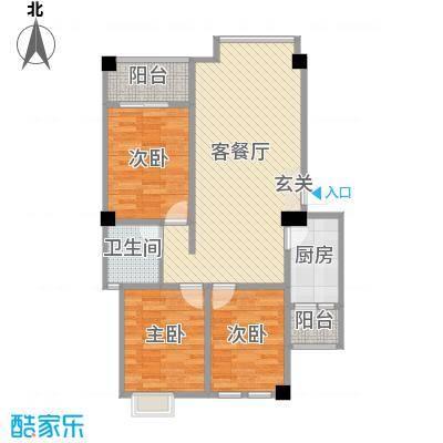 翰城国际92.55㎡C-1户型3室2厅1卫1厨