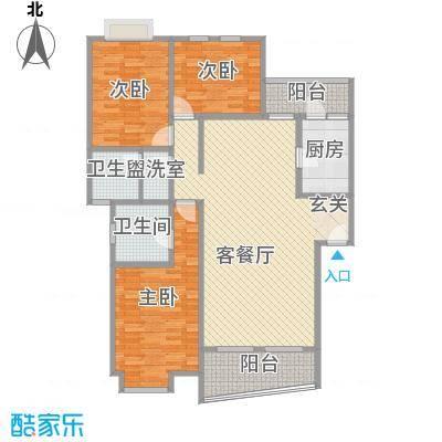 翰城国际124.23㎡B-1户型3室2厅2卫1厨
