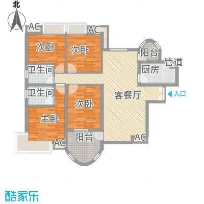 咸嘉新村嘉华苑140.43㎡4室2厅2卫1厨