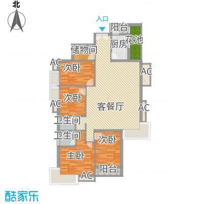 咸嘉新村嘉华苑158.48㎡4室2厅2卫1厨