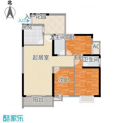 麓江春125.75㎡4#M户型3室2厅2卫