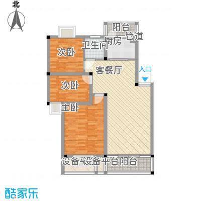 麓谷前堂95.00㎡3室2厅户型3室2厅1卫1厨