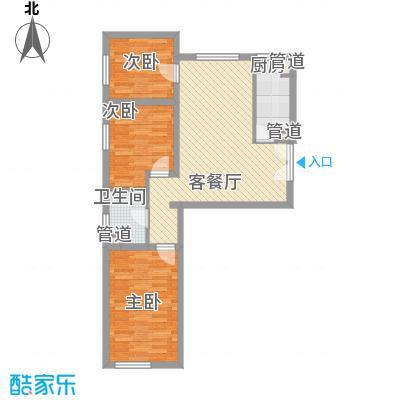 建工郭庄家园C'户型3室1厅1卫1厨