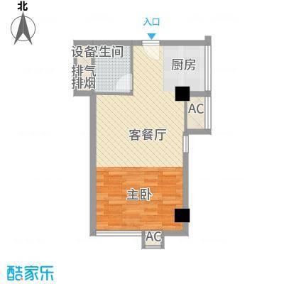 沙发公寓58.69㎡B-6户型1室1厅1卫