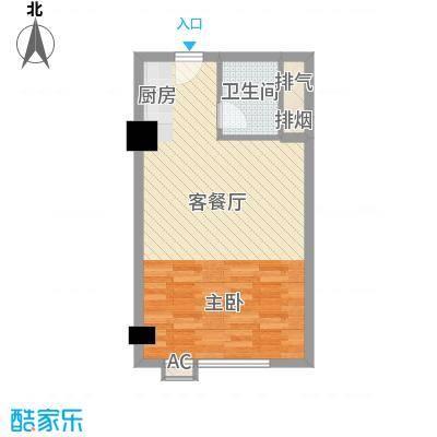 沙发公寓57.68㎡B-5户型1室1厅1卫