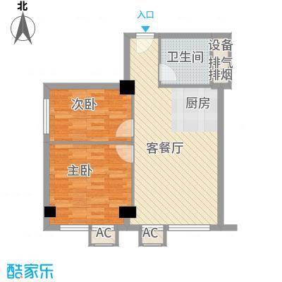 沙发公寓84.76㎡B-4户型2室1厅1卫