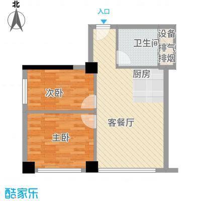 沙发公寓78.20㎡A-4二层户型2室1厅1卫