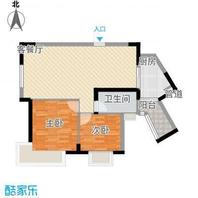 高信向日葵80.00㎡5.6栋B户型2室2厅1卫