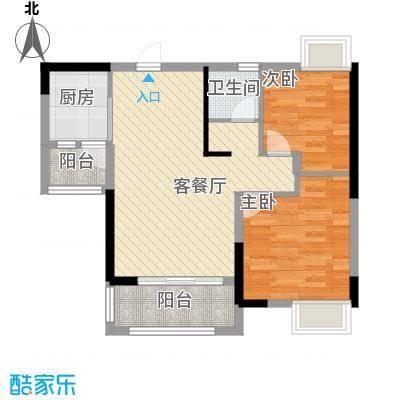 高信向日葵80.00㎡I户型舒心两房户型2室2厅1卫1厨