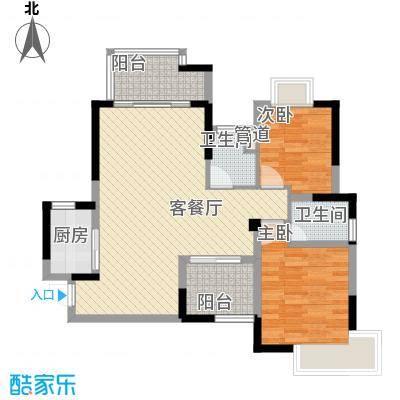 高信向日葵90.00㎡楼王组团C户型(2+1户型)户型2室2厅2卫