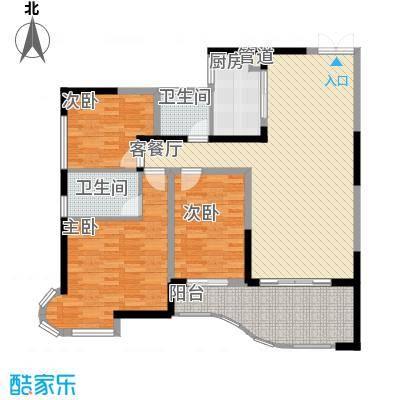 永祺西京二期126.00㎡三房户型3室2厅2卫1厨