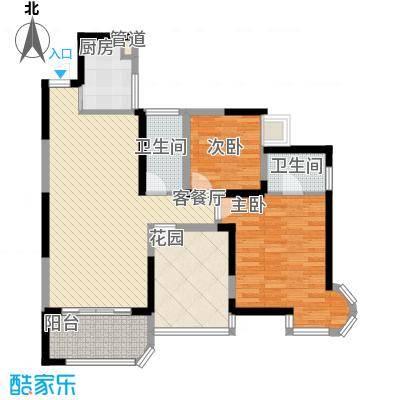 永祺西京二期100.00㎡花园2户型2室2厅1卫