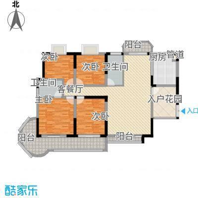 永祺西京二期146.00㎡花园4户型4室2厅2卫