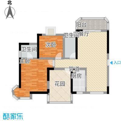 永祺西京二期101.00㎡花园2户型2室2厅2卫