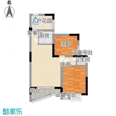 裕园大厦90.00㎡2室2厅户型2室2厅2卫1厨