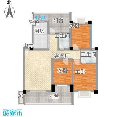 麓山枫情134.28㎡户型2户型3室2厅2卫2厨