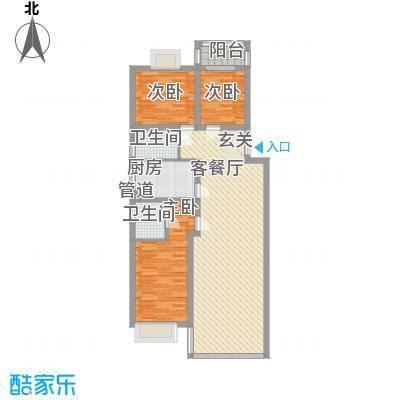 鑫天佳园124.00㎡鑫天佳园户型图3室2厅2卫1厨户型10室