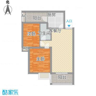 金领家族85.47㎡3室2厅户型2室2厅1卫1厨