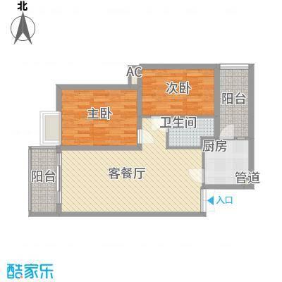 金领家族88.15㎡2室2厅户型2室2厅1卫1厨