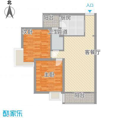 金领家族97.75㎡2房2厅户型2室2厅1卫1厨