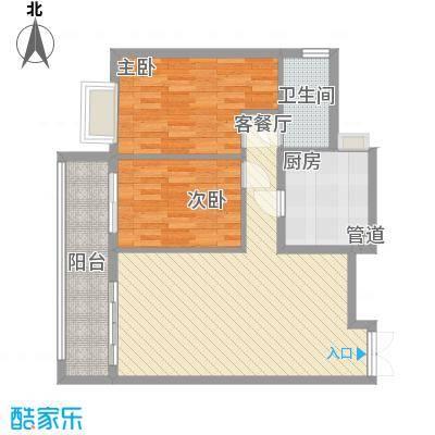 金领家族91.68㎡2房2厅户型2室2厅1卫