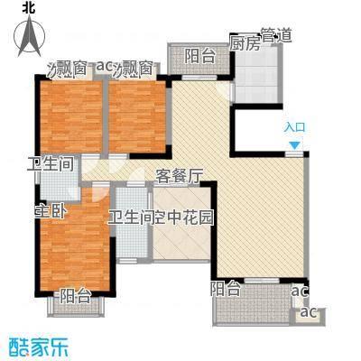 西子湖畔138.34㎡14栋01.04户型3室2厅2卫