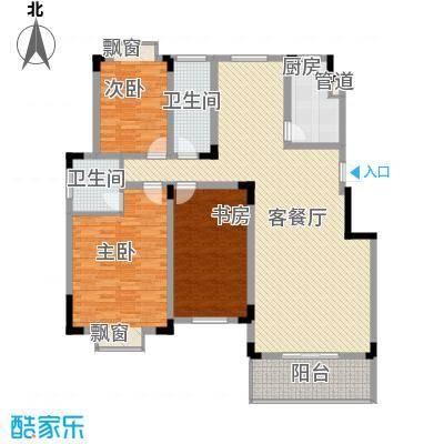 麓山里2室2厅户型2室2厅2卫1厨