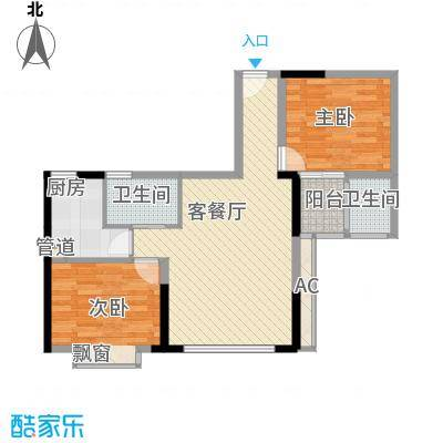 河西新塘小区2室2厅户型2室2厅2卫1厨