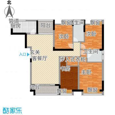 焕欣园4室2厅户型4室2厅2卫1厨
