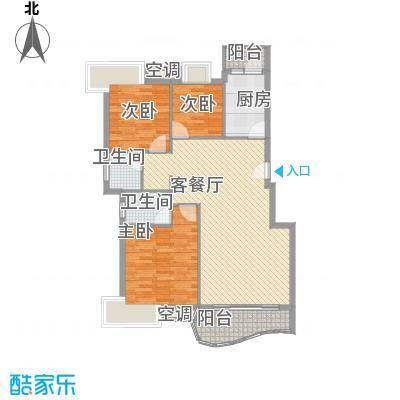江岸锦城120.00㎡3室2厅户型3室2厅2卫1厨
