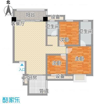 咸嘉新村嘉和苑三室二厅二卫户型3室2厅2卫1厨
