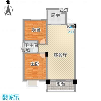 咸嘉新村嘉和苑二室二厅一卫户型2室2厅1卫1厨