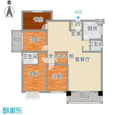 咸嘉新村嘉和苑四室二厅二卫户型4室2厅2卫1厨