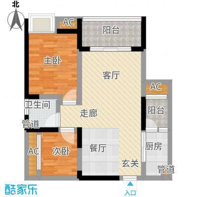 融科东南海二期74.00㎡一期西海8-b2户型2室2厅1卫1厨