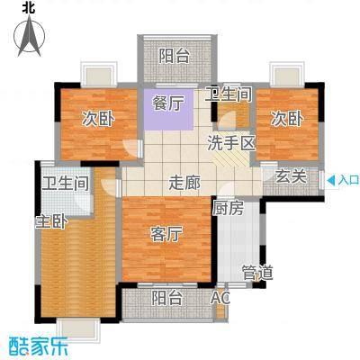 华银天际二期123.55㎡C3/C5栋户型3室2厅2卫1厨