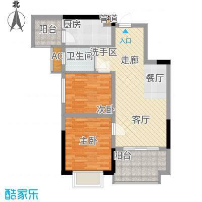 华银天际二期73.76㎡B1户型2室2厅1卫1厨