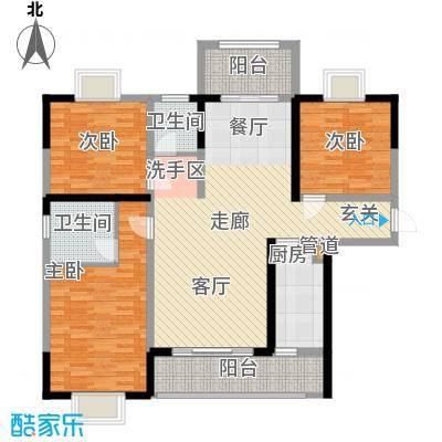 华银天际二期129.75㎡C1/C8栋户型3室2厅2卫1厨
