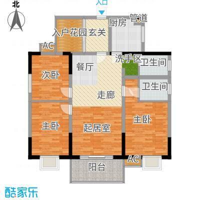 华银天际二期124.42㎡C1/C8栋户型3室2厅2卫1厨