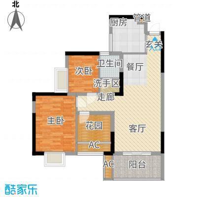 华银天际二期88.05㎡C2/C6/C7/C9栋户型2室2厅1卫1厨