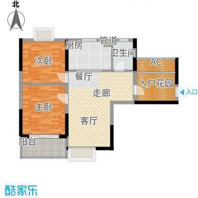 华银天际二期87.09㎡B2/B3/B4栋户型2室2厅1卫1厨